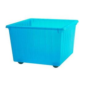 IKEA イケア 収納クレート キャスター付 ブルー 青 39x39cm c50104463 VESSLA