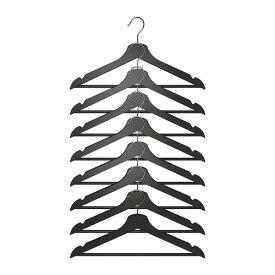 IKEA イケア BUMERANG ハンガー / 8 ピース ブラック 90238535