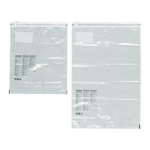 IKEA イケア 圧縮袋 ロールアップ 2枚セット SPANTAD n30427567