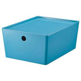 IKEA イケア 収納ボックス ふた付き プラスチック 26x35x15 cm ブルー 青 n00462642 KUGGIS