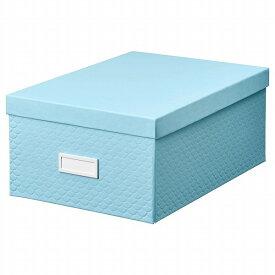 IKEA イケア 収納ボックス ふた付き ライトブルー 25x35x15cm n10468040 PALLRA