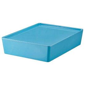 IKEA イケア 収納ボックス ふた付き プラスチック 26x35x8cm ブルー 青 n60462644 KUGGIS