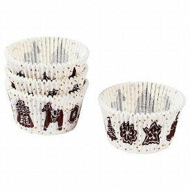 IKEA イケア ベーキングカップ ジンジャーブレッド模様 ホワイト ブラウン n80472166 VINTER 2020 クリスマス