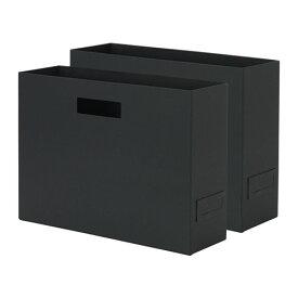 IKEA イケア TJENAマガジンボックス ブラック 紙 z60379013