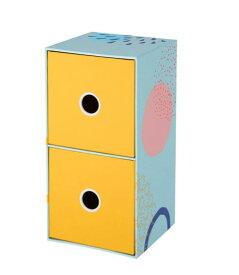 IKEA(イケア) LANKMOJ ランクモイ ミニチェスト 引き出し×2 マルチカラー n90434046