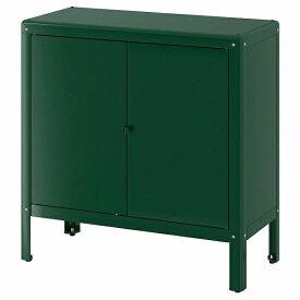IKEA イケア キャビネット 室内 屋外用 グリーン 80x81cm n60455907 KOLBJORN