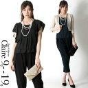 Cm2380s1 dress