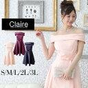 Cm3508y1 dress cl