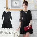 Cm9931y1 dress