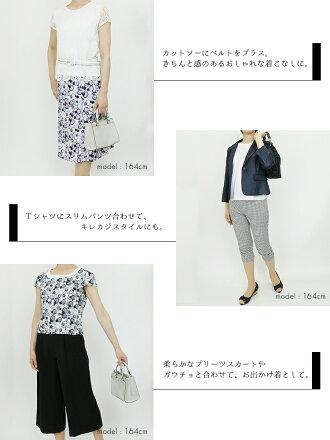 【comingsoon/送料無料/即日発送/新作】9515