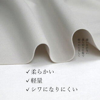 【comingsoon】7237