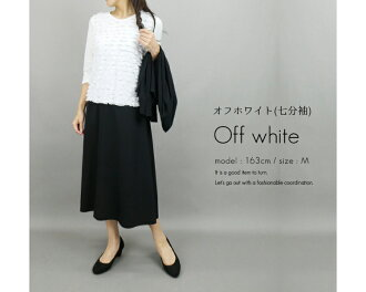 【comingsoon/送料無料】メt6899