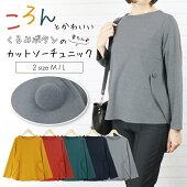 【comingsoon/送料無料】メt5419