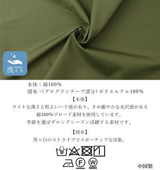 ■送料無料■メt4870