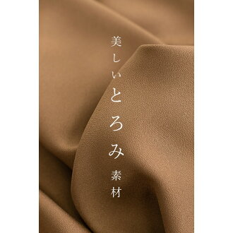 【comingsoon/送料無料】メt?7180