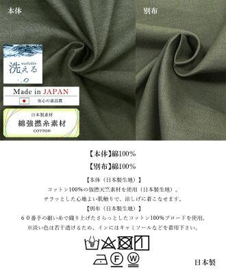 【送料無料/即日発送/再入荷】日本製ずっとサラサラが続く強撚綿100%使用の配色切替チュニック春夏フリーサイズ洗える体型隠しレディースファッショントップスカットソーニットチュニックブラウス日本製キレイかわいい%offメt3438