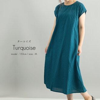 【coming/送料無料】ストレスフリーの綿100%タックワンピース7068