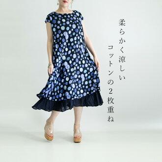【comingsoon】8998