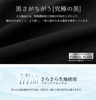 【商品到着後レビューを書いて送料無料!プラス1390円OFF!!】ミセスフォーマル9号11号13号15号