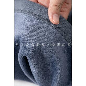 【comingsoon/送料無料】丈が選べる裏起毛スカート4090