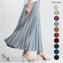 【送料無料/即日発送/新作】華やかにそして女性らしいプリーツスカート 全5色 M-LL レディースファッション ボトムス …