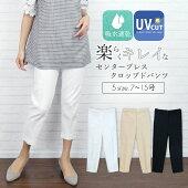 【comingsoon/送料無料】メt1137
