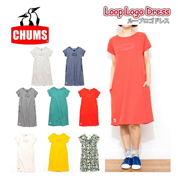 即日発送!【送料無料】【チャムス/chums】 ループロゴドレス Loop Logo Dress 野外 フェス アウトドア 正規品 CH18-1014 お買い得