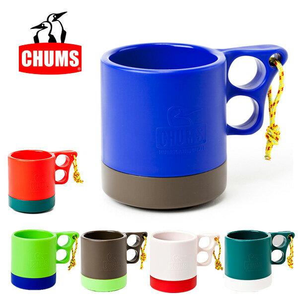 即日発送 【チャムス/chums】 マグカップ Camper Mug Cup CH62-1048 日本正規品 お買い得