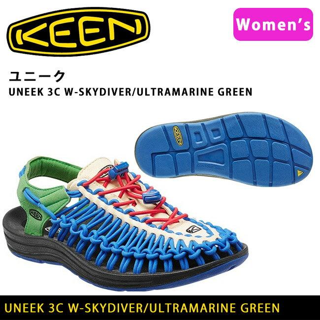 即日発送!【超特価SALE!】キーン KEEN サンダル ユニーク スリーシー UNEEK 3C Skydiver/Ultramarine Green/1014878/レディース お買い得