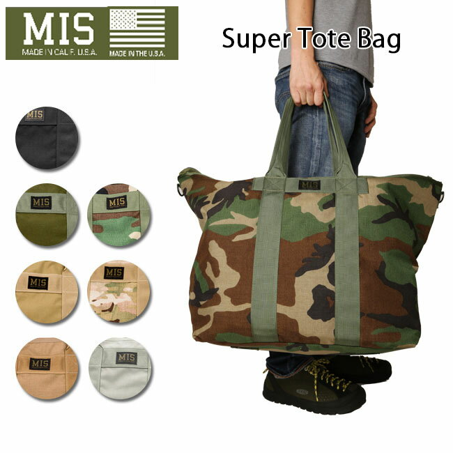 【MIS/エムアイエス】 トートバック Super Tote Bag MIS-1008 お買い得 【clapper】