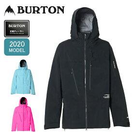 2020 BURTON バートン AK457 Guide Jacket ガイドジャケット 100441 【スノーボードウェア/日本正規品/メンズ】