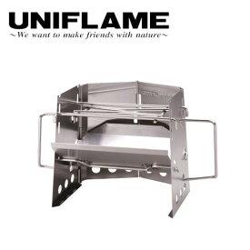 【3/4〜11スーパーSALE限定★エントリーでP10倍】★ UNIFLAME ユニフレーム 薪グリルsolo 682999 【かまど/焚き火/グリル/料理/アウトドア】