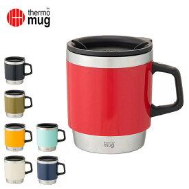 THERMO MUG サーモマグ Stacking Mug スタッキングマグ ST17-30 【マグカップ/タンブラー/アウトドア/キャンプ】
