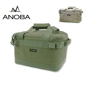 ★ANOBA アノバ マルチギアボックスM 【アウトドア/ギアバッグ/収納/キャンプ/コンロ】
