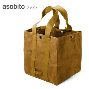 ★ asobito アソビト 薪ケース ab-013 【アウトドア/キャンプ/防水帆布/収納】