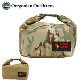 Oregonian Outfitters オレゴニアン アウトフィッターズ メスティンウォームキーパーL OCB902 【アウトドア/キャンプ/保冷/保温/調理】