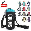 CHUMS チャムス Eco Pet Bottle Holder エコペットボトルホルダー CH60-2989 【アウトドア/水筒/ケース/キャンプ】【…