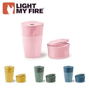 ★LIGHT MY FIRE ライトマイファイヤー パックアップカップ BI...