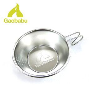 ★Gaobabu ガオバブ ロゴ刻印入りシェラカップ 300ml (日本製) 【調理/キャンプ/アウトドア】