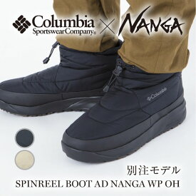 ★Columbia コロンビア Columbia×NANGA 別注 Spinreel Boot AD NANGA WP OH スピンリールブーツアドバンスナンガウォータープルーフオムニヒート YM7251 【靴/ブーツ/アウトドア】