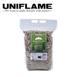★UNIFLAME ユニフレーム ペレット燃料3.5kg 689110 【燃料/アウトドア/キャンプ/ストーブ】