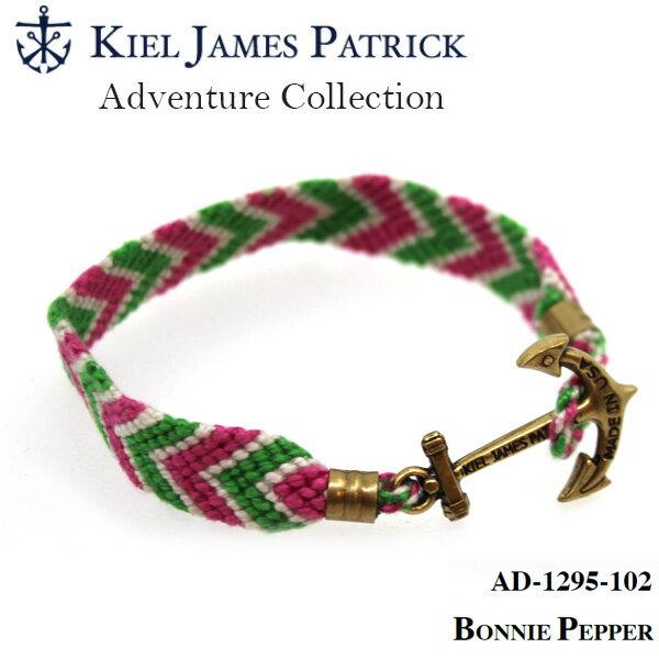 キールジェイムスパトリック KIEL JAMES PATRICK ロープ ブレスレット Adventure Collection WHT/PK/GRN AD-12935-102 【clapper】
