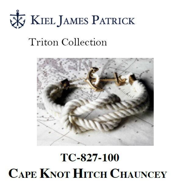即日発送 キールジェイムスパトリック KIEL JAMES PATRICK ロープ ブレスレット Triton Collection CAPE KNOT HITCH(WHT) TC-827-100