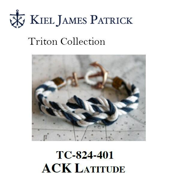 即日発送 キールジェイムスパトリック KIEL JAMES PATRICK ロープ ブレスレット Triton Collection ACK LATITUDE(NVY/WHT) TC-824-401