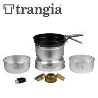 prms-033【trangia/トランギア】調理器具ストームクッカーS・ウルトラライト/TR-27-3UL