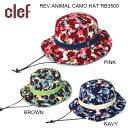★ 【clef/クレ】 帽子 ハット REV.ANIMAL CAMO HAT RB3500【帽子】 お買い得
