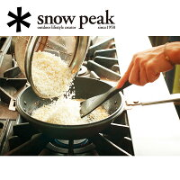 sp-cs-382【snowpeak/スノーピーク】キッチン/シリコ-ンスパチュラ/CS-382