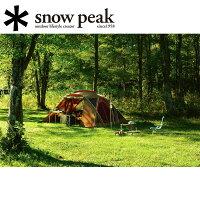 sp-tp-660【snowpeak/スノーピーク】テント・タープ/リビングシェルロングPro./TP-660【SP-SLTR】