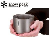 sp-tw-136【snowpeak/スノーピーク】マグカップ/スタッキングマグ雪峰Mセット/TW-136【SP-TLWR】