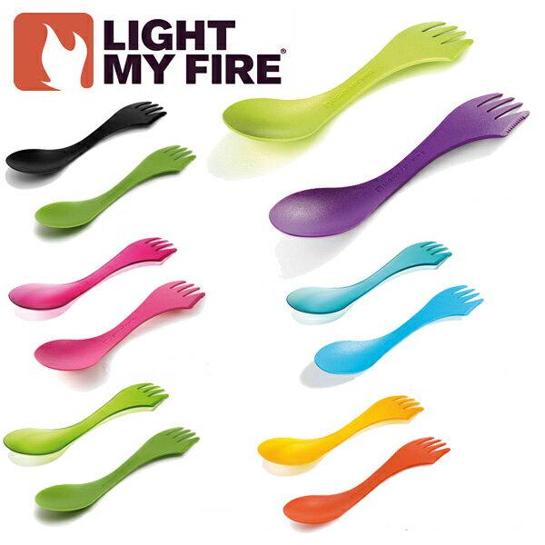 即日発送!【LIGHT MY FIRE/ライトマイファイヤー】 スポーク/スポーク 2パック【BBQ】【COOK】 お買い得